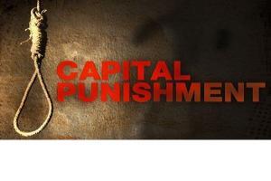 In cate tari se mai aplica in prezent pedeapsa cu moartea?